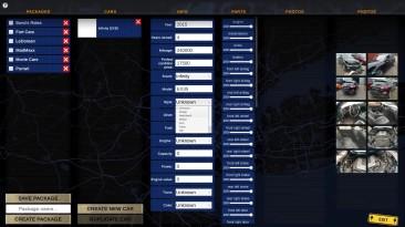 Тизер нового симулятора - Car Trader Simulator