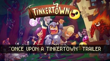 Песочница Tinkertown выходит в ранний доступ