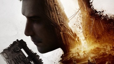 В сеть попал бокс-арт Dying Light 2 для PS5
