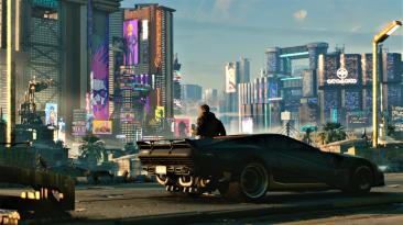 """Cyberpunk 2077 """"Выключатель автосохранения"""""""