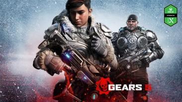 Gears 5 на Xbox Series X будет откликаться вдвое быстрее