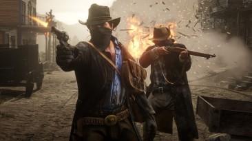 Модификация для Red Dead Redemption 2 переносит всех NPC на единую модель повреждений