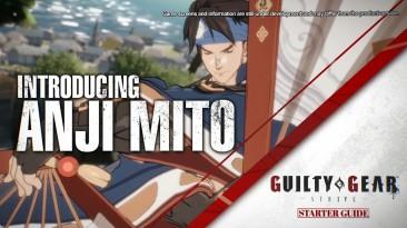 Видео-руководство для Анжи Мито в преддверии новой открытой бета-версии Guilty Gear: Strive