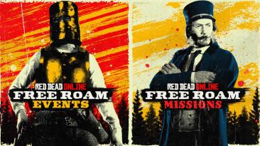 Двойной опыт в миссиях и событиях свободного режима в Red Dead Online на этой неделе