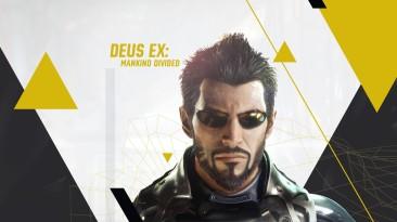 Уоррен Спектор, автор оригинального Deus Ex, мечтает о HD ремейке первой игры