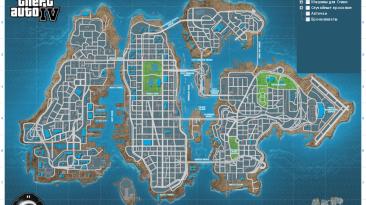 Grand Theft Auto 4: Подробная карта расположение всех голубей, прыжков, аптечек, бронежилетов и тд.