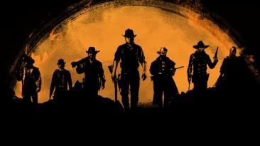 По прогнозам аналитиков, релизные продажи Red Dead Redemption 2 составят около 12 миллионов копий