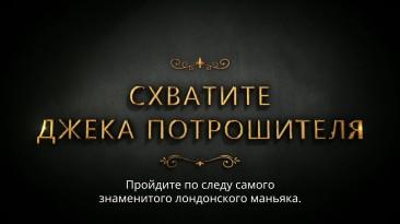 Новый трейлер Dance of Death: Du Lac & Fey на русском языке