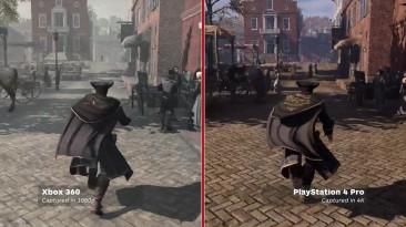 Улучшилась ли графика в ремастере Assassin's Creed 3?