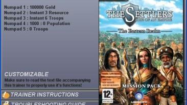 Settlers 6: The Eastern Realm: Трейнер (+5) [1.5]