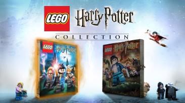 Слух Lego Harry Potter Collection выйдет на Nintendo Switch