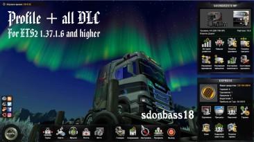 Euro Truck Simulator 2: Сохранение/SaveGame (Карта 50%, 44 уровень, много денег) [v1.37.x + All DLC]