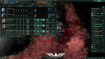 Stellaris #19 - Пятиминутная война