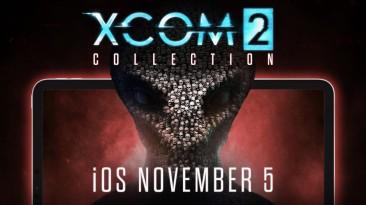 XCOM 2 выйдет на iOS в начале ноября