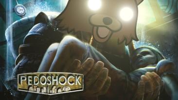 PedoShock