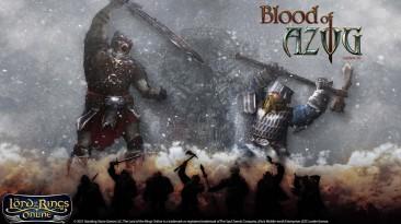 """Для Lords of the Rings Online вышло обновление """"Кровь Азога"""""""