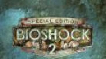 BioShock 2: Трейнер/Trainer (+6) [1.5.0.019] {MrAntiFun}
