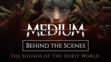 Новое видео The Medium посвящено созданию жутких звуков