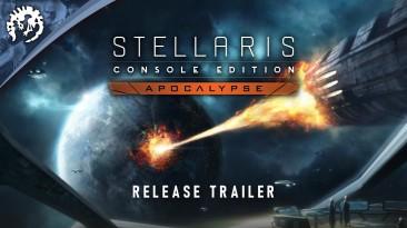 Релизный трейлер дополнения Apocalypse на консолях