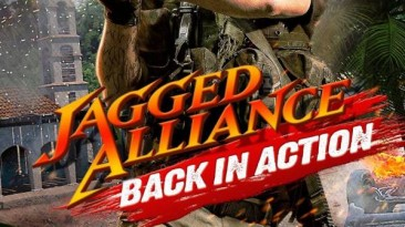 Патч Jagged Alliance - Back in Action [v1.13e to 1.13g EN/RU]