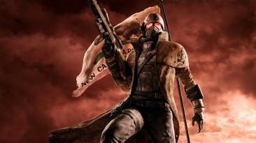 Сегодня Fallout: New Vegas исполнилось 10 лет