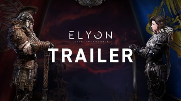 В Elyon открыли регистрацию международного аккаунта