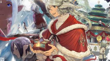 Праздничное событие Starlight Celebration в Final Fantasy XIV возвращается на следующей неделе