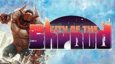 В следующем году на PS4 выйдет смесь RPG и файтинга City of the Shroud