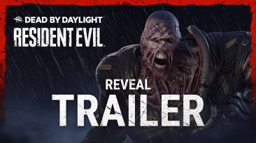 Анонсирован кроссовер Dead by daylight и Resident Evil