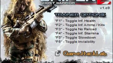 Sniper: Ghost Warrior 2: Трейнер/Trainer (+6) [1.09] {CuBiC}
