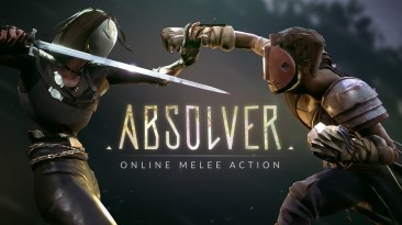 Оценки Absolver