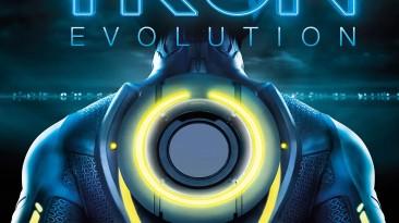 Русификатор TRON: Evolution [Текст/ Звук]