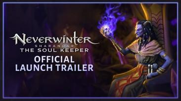 """В Neverwinter Online добавлен эпизод """"The Soul Keeper"""""""