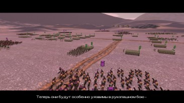 "Rome: Total War ""Addon for Ancient Empires Total Wars - Historical Battle-Carrhae HAkmal's version"""