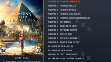 Assassin's Creed: Origins: Трейнер/Trainer (+20) [1.51] {LinGon}