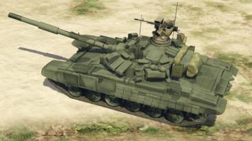 "Grand Theft Auto 5 ""Танк T-90A"""