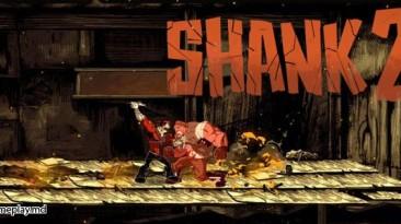 В Shank 2 будет улучшенная анимация
