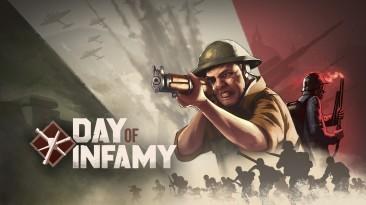 Day of Infamy доступна для бесплатного скачивания в Steam на выходные
