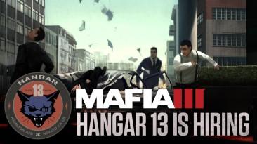 Разработчиков Mafia 3 коснулись массовые увольнения