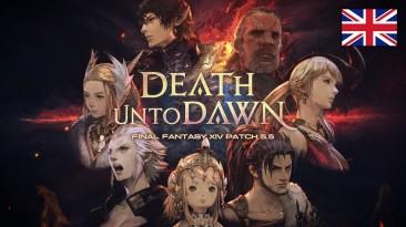 Сегодня входит обновление 5.5 для Final Fantasy XIV