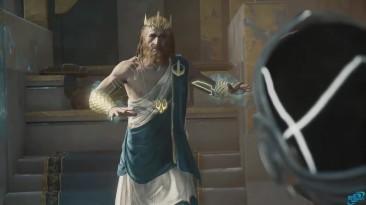 Assassin's Creed Odyssey - Судьба Атлантов Последний босс
