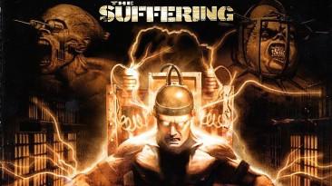 Вспоминая легенды: The Suffering