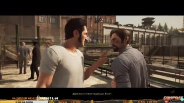 """A WAY OUT ,,Обзор"""" и первый взгляд на PS4 PRO!"""