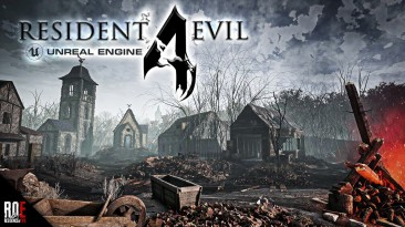 Фанат воссоздает Resident Evil 4 на движке Unreal Engine 4