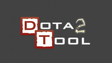 Dota2Tool (v5.9) - Создай желаемую атмосферу в Dota 2