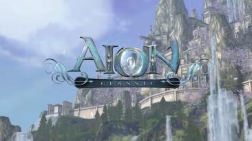 Состоялся релиз западной версии Aion Classic