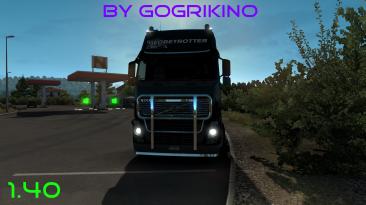 Euro Truck Simulator 2: Сохранение/SaveGame ( MAPS ONLY / 100% дорог) [1.40.x релиз]