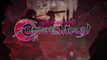 "Bloodstained: Curse Of The Moon - Трейлер 8-битной ""идейной наследницы"" Castlevania"