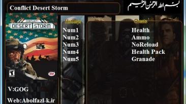 Conflict: Desert Storm: Трейнер/Trainer (+5) [1.0/GOG] {Abolfazl.k}
