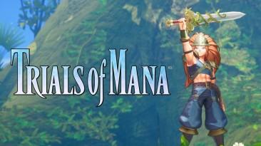Trials of Mana лишилась защиты Denuvo